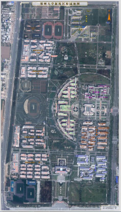 郑州大学在职研究生联系方式