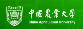 在职研究生报考指南:中国农业大学概况
