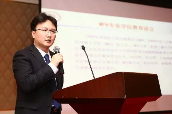 天津大学MPA中心副教授陆明远发言
