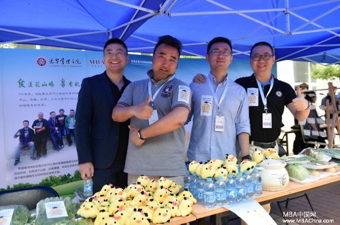 第二届北大光华MBA创业大集圆满成功