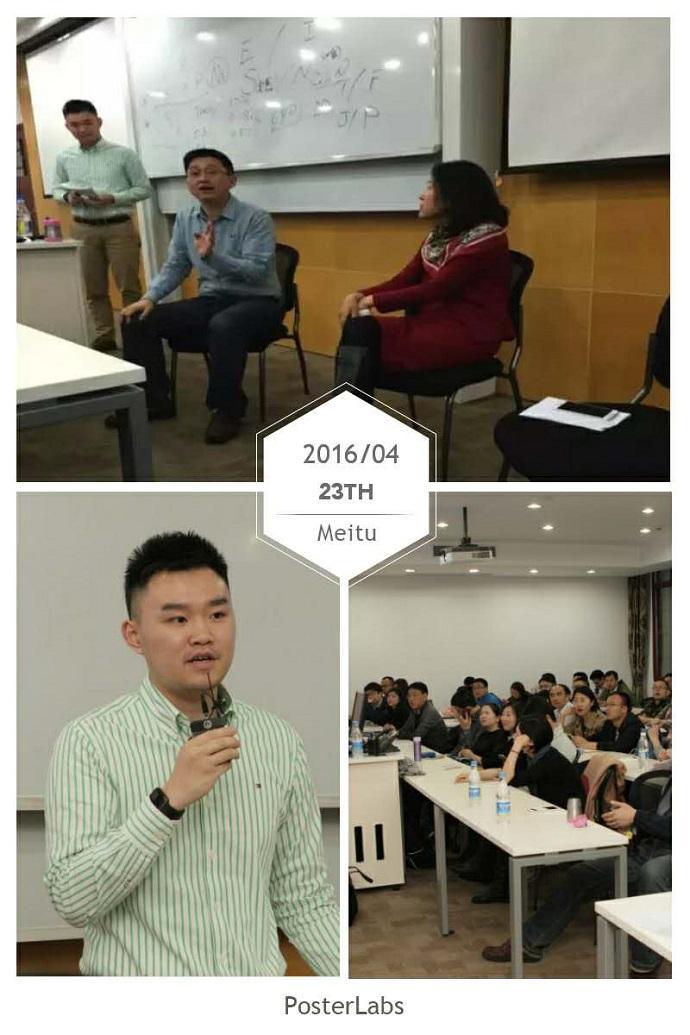上交大安泰MBA在校生联合举办职业发展论坛