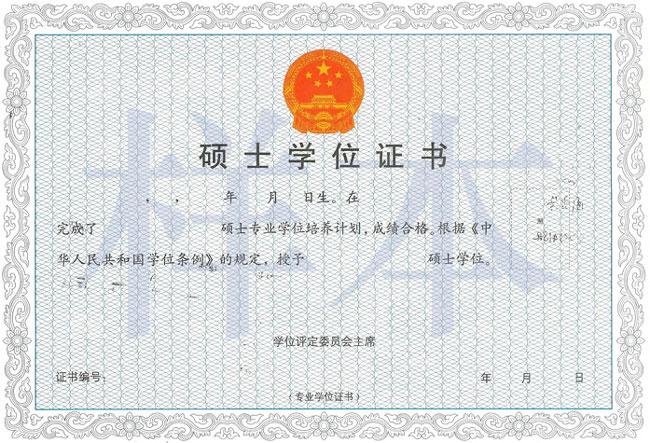zhengshu1.jpg