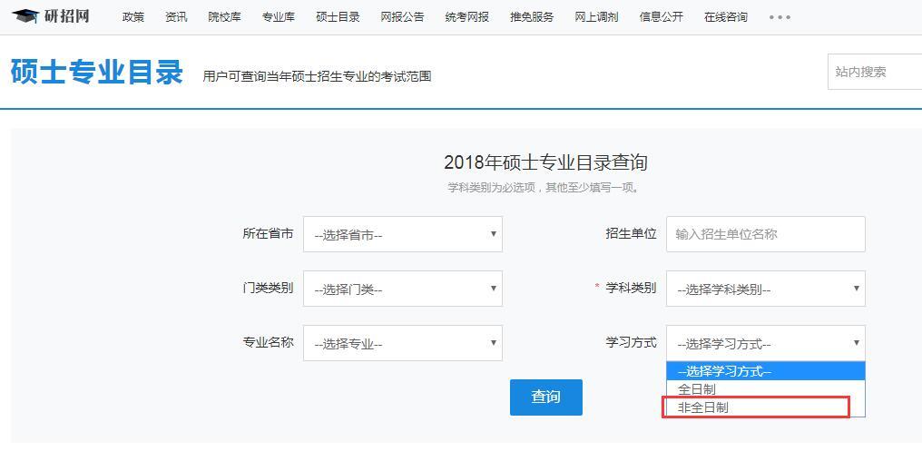 中国研究生招生信息网.jpg
