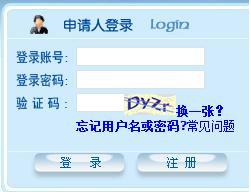 同等学力申硕报名入口2.jpg