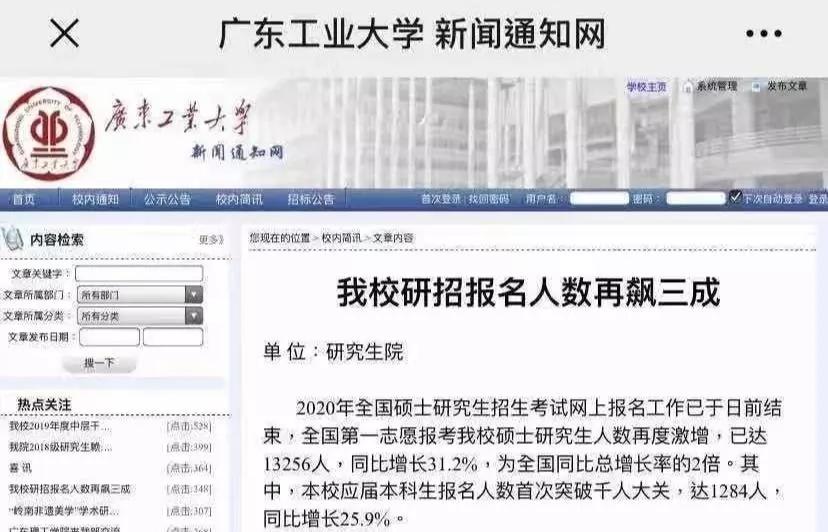 广西工业大学.webp.jpg