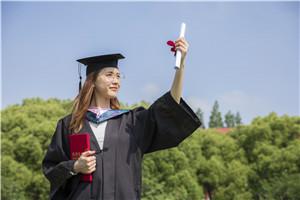 2021北京同等学力申硕报名时间是什么时候