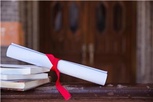 中国政法大学非全日制在职研究生报考条件和要求