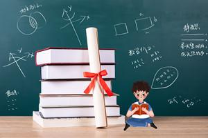 如何报考南开大学中外合办在职研究生