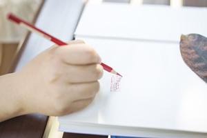教育学在职研究生招生名额有限制吗