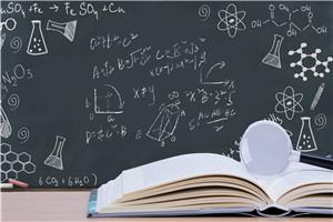 同等学力申硕学习方式有哪些