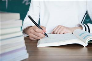 统计学在职研究生学费一年多少钱