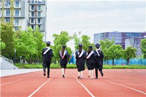 北京林业大学非全日制研究生学制一般几年,学多久能拿证