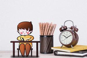 北京化工大学教育培训中心高级研修班考试时间安排-北京化工大学教育培训中心招生信息