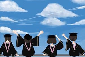 非全日制金融学在职研究生就是花钱买证书吗?