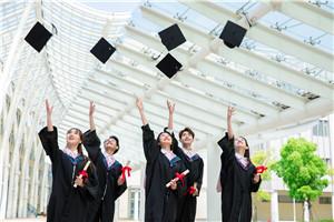 中外合作办学硕士需要学士学位吗?