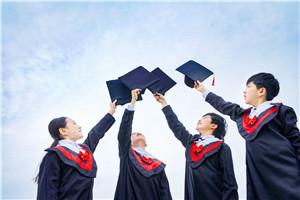 2022年中国社科院中外合作办学入学条件是什么