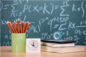 行政管理在职研究生可以跨专业报考吗