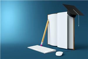 企业管理在职研究生课程含金量高吗