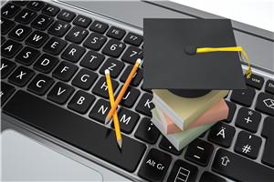 教育学在职研究生报考方式