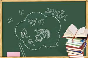 山东可以报考法学在职研究生吗