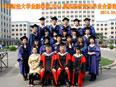 中央财经大学在职研究生毕业合影